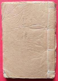 《秘传花镜》(卷4-6   一册)木刻本!内容:藤蔓类考;花草类考;养禽鸟法,养兽畜法,养鳞介法,养昆虫法。