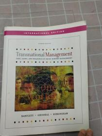 Transnational Management  英文版