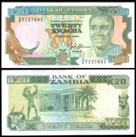 赞比亚 20克瓦查纸币 1989年 外国钱币