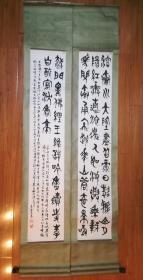 名家篆书四条通屏,真丝全绫旧裱,尺寸146*27.5*4,作者不详优价