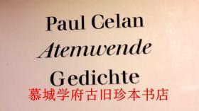 【1967年初版】精装/书封/德国战后最伟大诗人/保罗 策兰《唤气》PAUL CELAN: ATEMWENDE