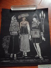 黑白木刻版画原作:八闽巾帼
