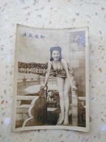 民国泳装女名星老照片