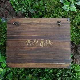 大秦帝国(典藏版)