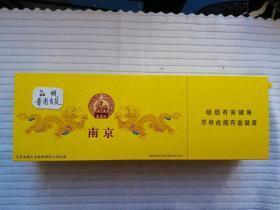 南京∽整条烟盒子