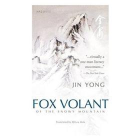 雪山飞狐 英文版 Fox Volant of the Snowy Mountain
