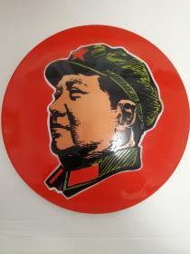 毛主席搪瓷大像章