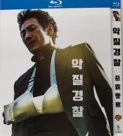 一怒为红颜(导演: 李桢凡)