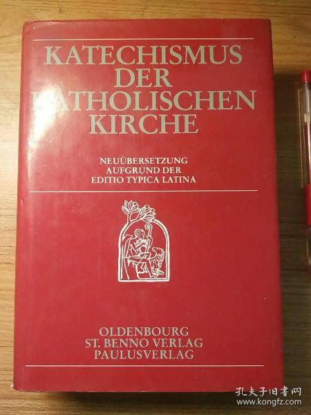 天主教堂问答手册