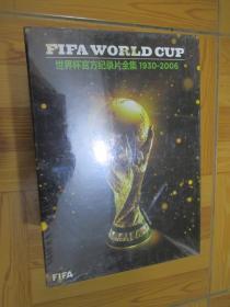 世界杯官方纪录片全集(1930-2006)  【光盘15张】 盒装,未开封