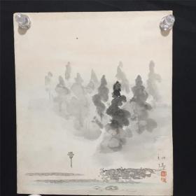 日本回流字画 1707     包邮