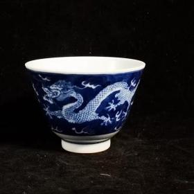 寒窑款龙纹杯茶杯