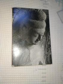 明信片 云冈石窟33张全1977年一版一印文物出版社