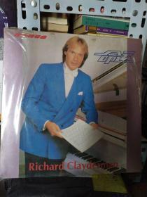 《(法)理查得・克莱德曼(现代钢琴曲)命运》黑胶唱片