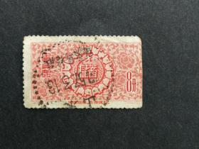 邮票特17储蓄3-2信销差品(脏齿弱折撕口薄短缺)