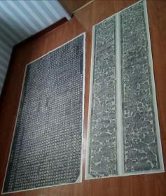 唐大智禅师碑,碑阳碑侧原石拓片宣纸复制