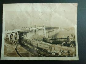50年代老照片:武汉长江大桥全景