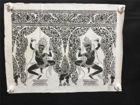 日本回流字画 1769  拓片  包邮