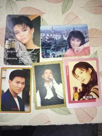 (明星年历卡) 1988年  周慧敏,刘德华,张学友