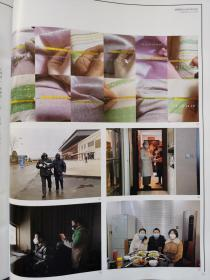 疫情特刊!!!《财新周刊》(抗击新冠肺炎武汉现场)2020年第6期  有很多疫情图片