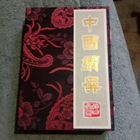 中国绢屏 红楼梦(包老)带盒 实物拍照 看图下单