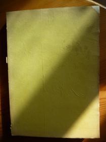 集邮杂志89年合订本