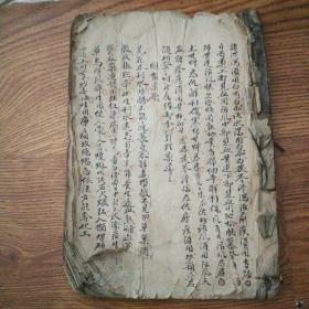 抄本医书,25厘米,17.8厘米,1厘米。书法精湛。天头有一点鼠咬。
