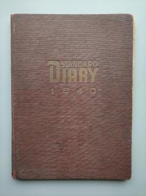 1940年 天津北洋印字館出品 《STANDARD DIARY》大16開 漆布面精裝日記簿一冊127頁全(內頁種類分為三部分,其中有民國原藏者使用手跡十余頁;附民國樹葉標本一枚,較少見)