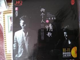 CD碟 两个人的情歌  曼丽王闻  CD