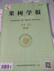 果树学报2019年4期