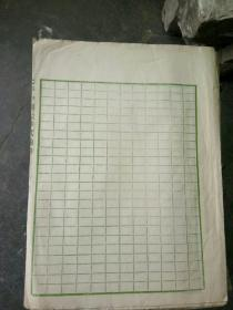 民国时期 (空白)北平中国大学试验卷18份,每份一张绿格筒子叶 后附一张宣纸筒子页 品相基本完好,尺寸28x21