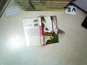 日文书一本     64开    06.