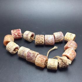 鸡骨白玛瑙珠子一串 15颗