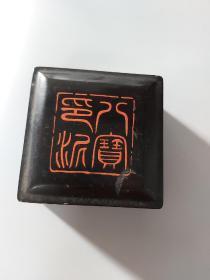 漳州八宝印泥贡品