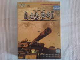 (PC游戏光盘)自由与荣耀2 附赠增强版