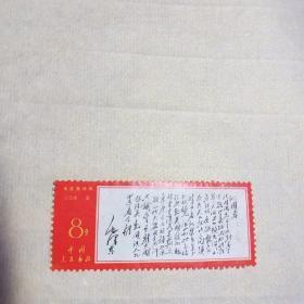 文7,毛泽东诗词《沁园春雪》
