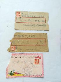 邮票,实寄信封,信封,五十年代信封!3个120元