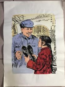 手绘 《毛主席和小兰兰》两开