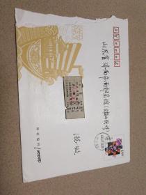 贺年卡(2004年,张锦裳)