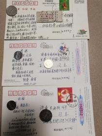 明信片,贺年卡3张(郑曼手写,1997年1张,2004年2张)