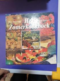 hrt zomerkookboek