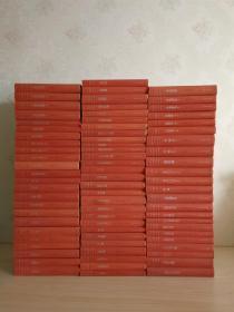 新中国60年长篇小说典藏大全套: 《白鹿原》《曾国藩》《浮躁》《红高粱家族》《纪实与虚构》《尘埃落定》《许三观卖血记》等60种76册全   精装  全部2009年一印   仅印4000册