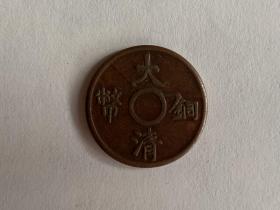 大清铜币二文,双枝花无孔满穿,红铜铸造