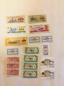 浙江、上海、北京、黑龙江粮票蛋票、肉票,副食品票、印花税票数枚