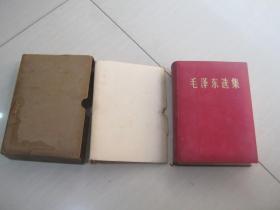 毛泽东选集【一卷本】 32开