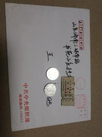 贺年卡(2007年,有信封),详见书影