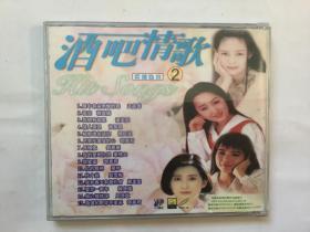 二手 VCD 光盘 酒吧情歌