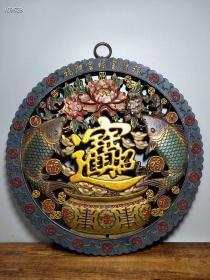旧藏纯手工彩绘老香樟木雕刻《招财进宝》漆器挂屏挂扁招财摆件 112990