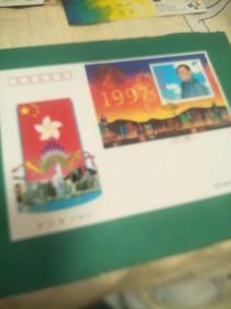 香港回归祖国  首日封 F.D.C   2枚一套