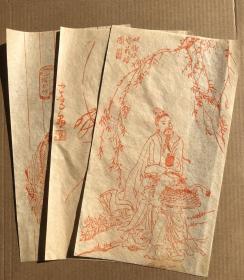 胡璋 松年 渭卿绘 花卉山水笺  一组三种 木版水印 老信笺纸